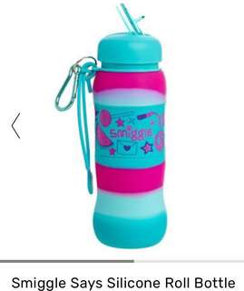 Smiggle Silicone Water Bottle - will be available end of July/August