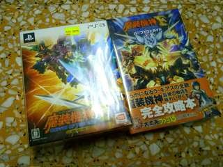 Game & Game Guide Book Super Robot Wars Taisen F Coffin Of The End