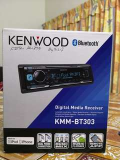 Kenwood Digital Media Receiver  (KMM-BT303