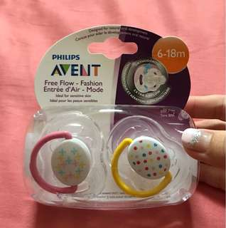 Philips Avent Pacifier and MAM pacifier
