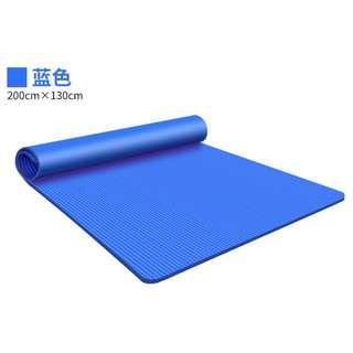New Super Big Yoga Mat 200 x 130cm Blue Color