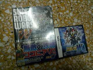 Super Robot Wars Taisen W DS Game and Game Guide Book