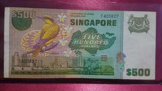 Singapore bird series $500