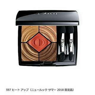 [Dior] COULEURS COOLWAVE ~limited edition 2018~