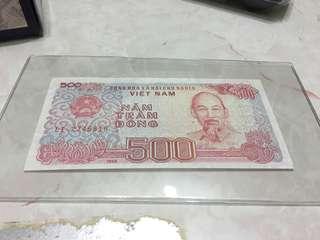 直版越南500元