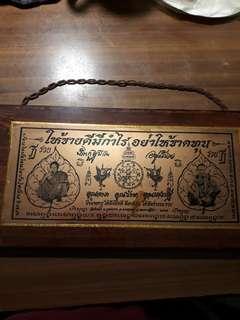 Thai 符