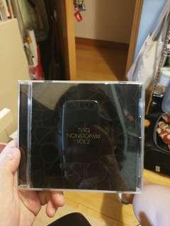 東方神起 TVXQ non stop mix vol.2