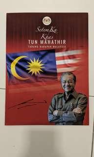 Setemku Khas Tun Mahathir Tabung Harapan