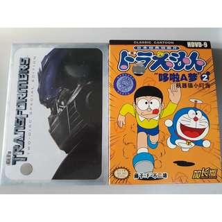 Transformers DVD Movie Special Edition & Doraemon DVD
