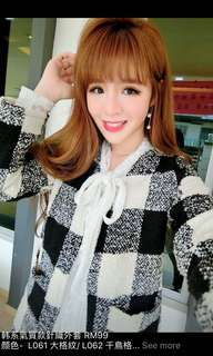 Checkered knitted thick cardigan