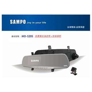Sampo S20S 台灣製造!! 高畫質前後雙錄行車紀錄器