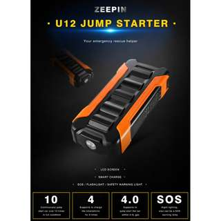 #July100 - ZEEPIN U12 66.6WH 600A CAR JUMP STARTER (BLACK AND ORANGE) US PLUG
