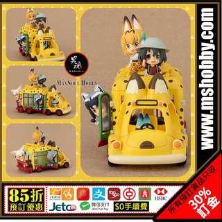 男魂 85折預訂 團購 11-12月 可順豐 日版 動物朋友 傑帕力巴士 KADOKAWA Kemono Friends Japari Bus Figure 玩具 模型 首辦