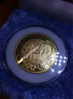 Papal Coin