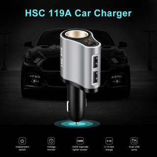 HSC 119A CAR CHARGER DUAL USB PORTS CIGARETTE LIGHTER SOCKET (BLACK AND GRAY) #July100
