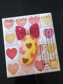 日本代購 香蕉豹紋cake