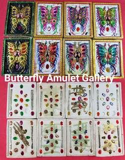 2556 Blk Dream Butterfly official temple block of kruba krissana