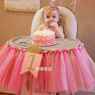 Tutu Princess High Chair tutu