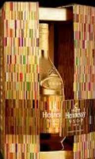 第五代軒尼詩VSOP黄金特别版700ml連盒,香港行貨。
