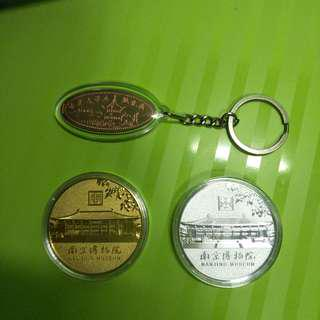 Nan Jing museum coin heavy