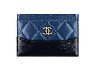 Chanel cardholder (full set)