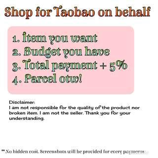 🚚 Taobao shopping. Shop on behalf.