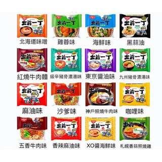 🚚 「香港人必吃」香港出前一丁泡麵