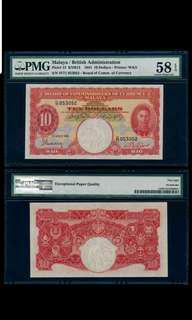 Malaya 1941 KGVI $10 PMG 58 Choice abt UNC EPQ