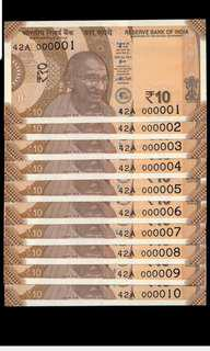 Low serial number 000001 to 10 New India 2017 10 Rupees UNC 10pcs