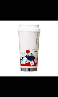 Starbucks Japan Tumbler/ Flask