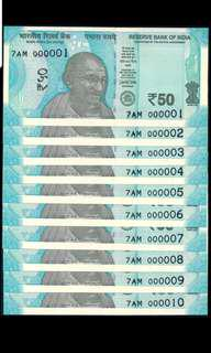 Low serial number 000001 to 10 New India 2017 50 Rupees UNC 10pcs