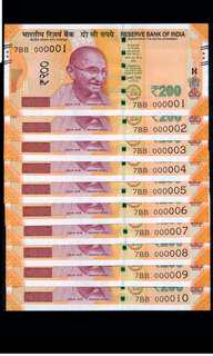 Low serial number 000001 to 10 New India 2017 200 Rupees UNC 10pcs 3 set available
