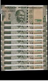 0CB 000001 to 10 New India 2016 500 Rupees Low Serial Number UNC 10pcs  Better 0 prefix