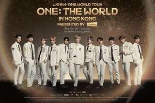 Wanna One演唱會