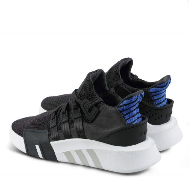 pretty nice 21d37 678c2 Adidas EQT BASK ADV