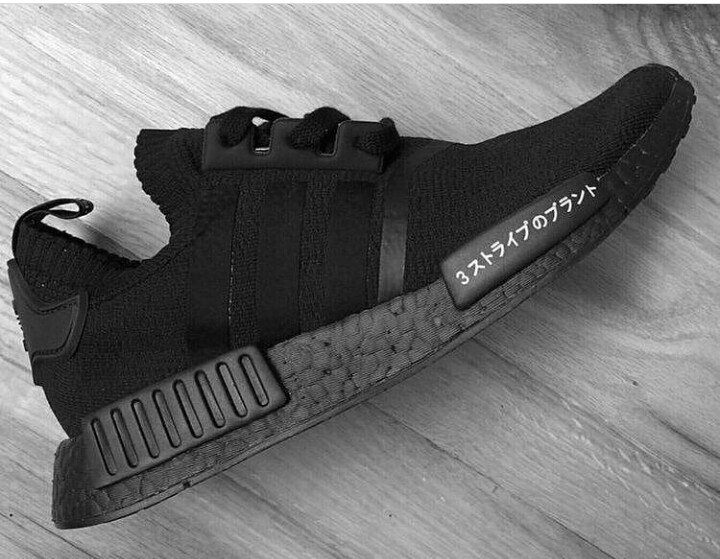 cdd431803afcb Adidas NMD R2 japan for bosku .premium Quality 100%