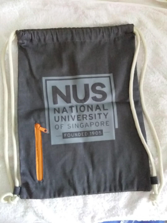 e4d3b19487 BN NUS Grey Denim Drawstring Bag