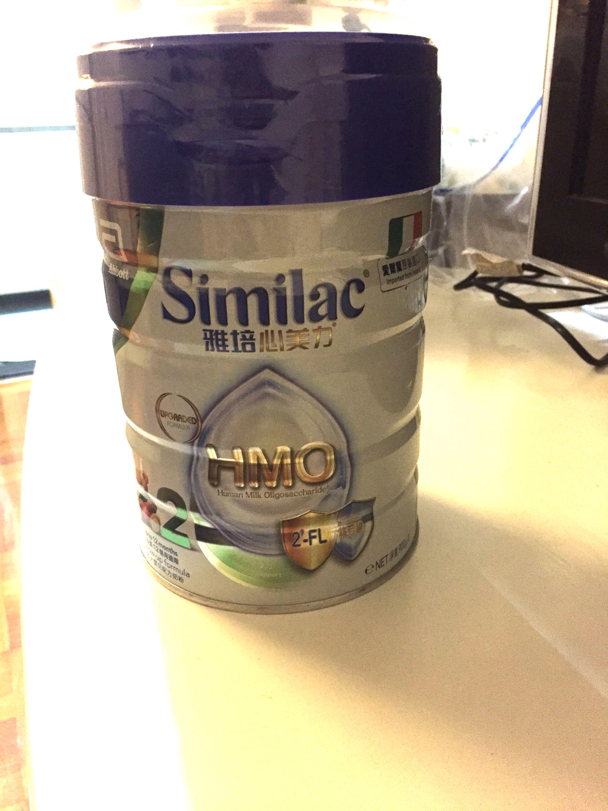 雅培HMO2號奶粉