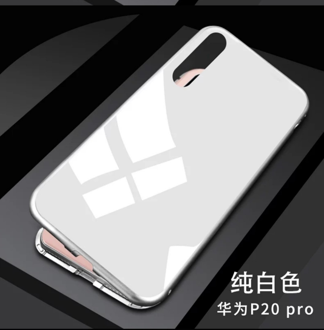innovative design 7780d 03abe Huawei P20 Pro magnetic case