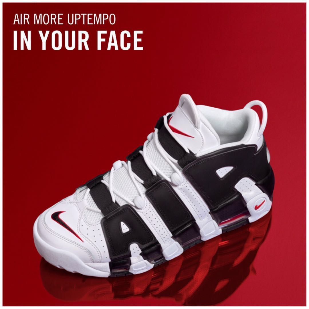 "96c494728f3 Men's Nike Air More Uptempo ""Scottie Pippen"" 2018"