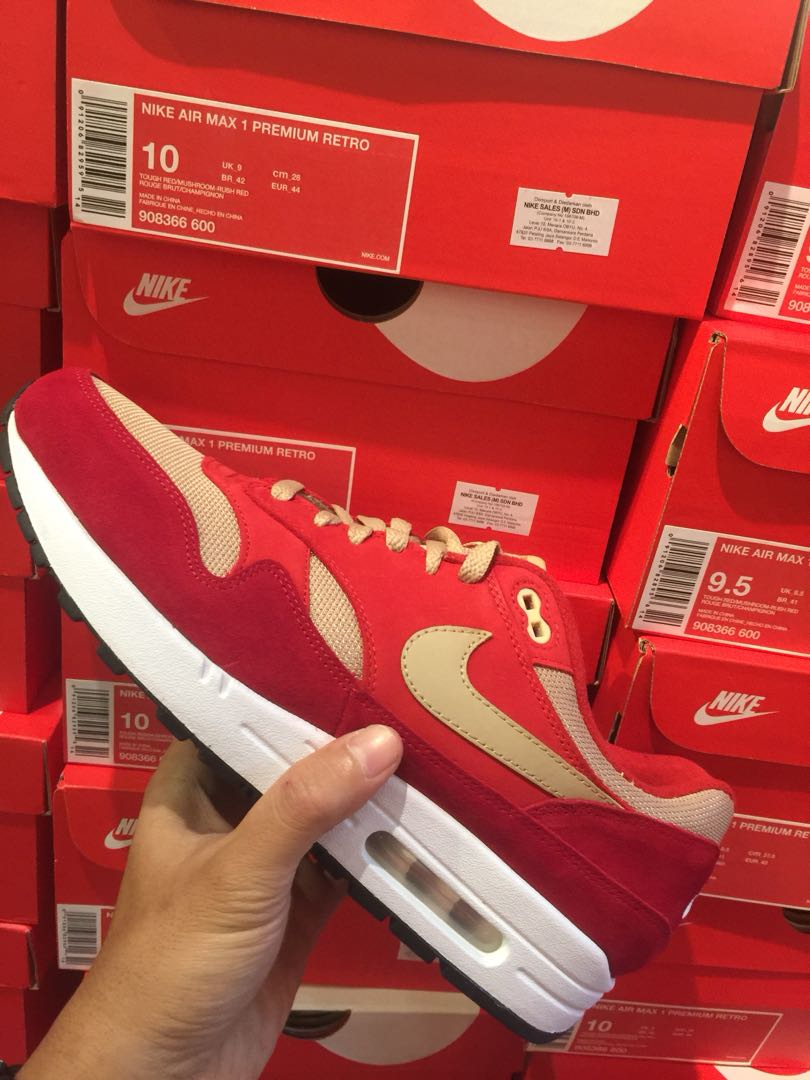 NIKE AIRMAX1 CURRY PACK (FULL SIZE)