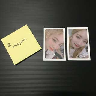 Twice Summer Nights Dahyun Photocard