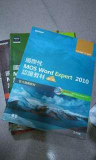 🚚 Mos2010認證教材