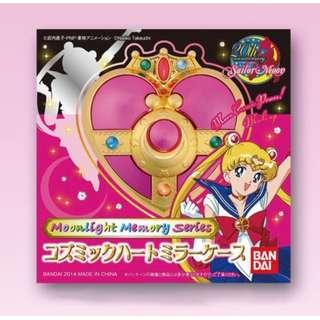 美少女戰士 Sailor Moon Heart Compact Mirror case 鏡盒