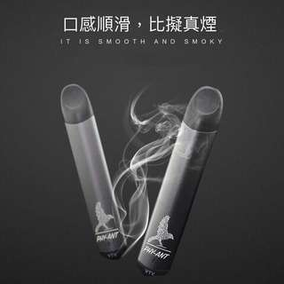 VTV電子煙