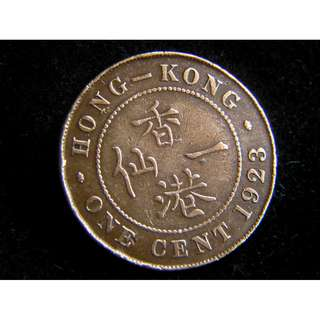 1923年英屬香港(British Hong Kong)一仙(Cent)銅幣(英皇佐治五世像)