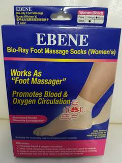Ebene Bio-Ray Foot Massage Socks