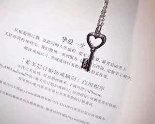 Tiffany純銀頸鏈