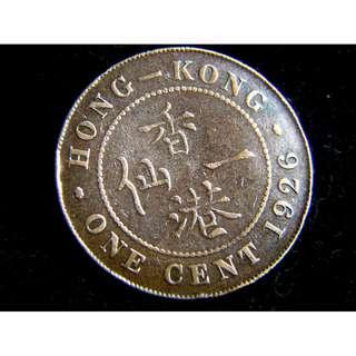 1926年英屬香港(British Hong Kong)一仙(Cent)銅幣(英皇佐治五世像,最後一款舊版)