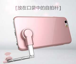 [iPhone6/6s] 自拍神棍手機殼 iPhone case with selfie stick